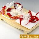 結納-略式結納品- 紅玉結納金指輪セット【送料無料】