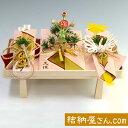 結納-略式結納品- 孔雀3点セット(毛せん付)【白木台】