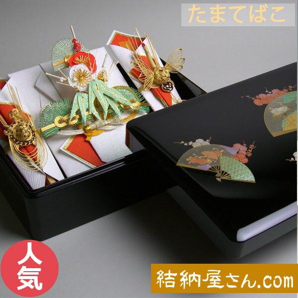 結納【ポイント10倍! 期間限定】結納セット 略式結納品- たまてばこセット...:yuinouyasan:10000514