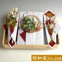 結納-結納セット 略式- 桜桃(ゆすら)