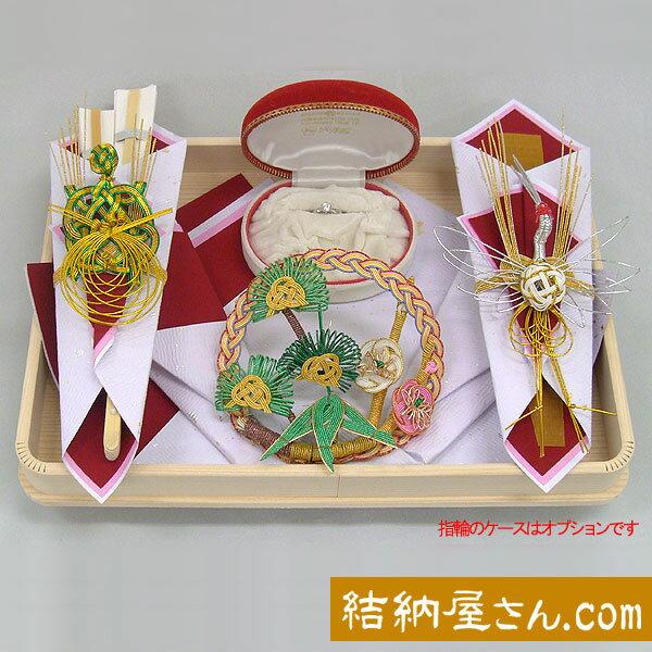 結納-略式結納品- 桜桃(ゆすら)指輪アレンジセット3【送料無料】
