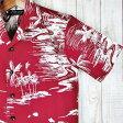 【メンズ アロハシャツ】Favant◆RED/パームツリー◆レッド地・コットン100%ホワイトヤシ柄・ハワイ諸島赤白・ハワイ仕入れ激安・格安・お買い得Hawaiian半袖シャツ【大きいサイズ有】【クールビズ】【メール便送料無料】【父の日】