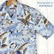 メンズアロハシャツ/アイスブルー◆Ice Blue◆葉柄Palmwave【大きいサイズ有】激安・格安ハワイ仕入お買い得品Hawaiianメンズアロハシャツ/半袖【クールビズ】【メール便送料無料】【父の日】