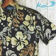 アロハシャツ【Kai Clothing】ブラック/ブラウンプルオーバータイプハワイ製カイ・クロージング/メイドインハワイメンズアロハシャツ裏生地風・ボタンダウン【クールビズ】