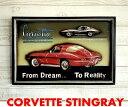 コルベットスティングレー木製プレート名車コルベットの木製ボードガレージやお部屋の飾りに!お買い得です!アメ車/旧車/V8エンジンインテリア