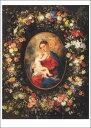 ポストカード 【アート】ルーベンス「花輪の中のイエスと天使」【148×105mm】(VD5160)