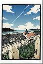 ポストカード 【イラスト】 高木亮/切り絵の世界「海風」
