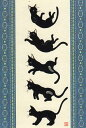 ポストカード 【イラスト】 高木亮/切り絵の世界「ユメ にゃんぱらり」