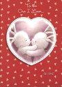 グリーティングカード 【バレンタイン】「仲良しなうさぎ」【封筒サイズ/152×207mm】【封筒の色/赤】【中面/文字あり「With all my love on Valentine's Day and always.」】【キラキラのフリッター加工あり】(VDKK-0003)