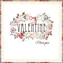 グリーティングカード 【バレンタイン】「花」【封筒サイズ/165×165mm】【封筒の色/赤】【中面/文字あり「Happy valentine's day」】【箔押し加工あり】【キラキラのフリッター加工あり】(VDII0001)