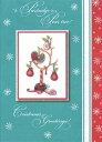 グリーティングカード 【クリスマス】 小鳥の飾り【封筒付き/白】【封筒サイズ132×182mm】【中面/「With Best Wishes forthe Season」の文字あり・イラストあり】【キラキラのフリッター加工あり】(XEBC0024)