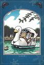 ポストカード 【クリスマス】 高木亮/きりえ「スワンボート」(RT-09)
