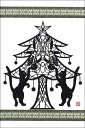 ポストカード 【クリスマス】 高木亮/きりえ「すきなものツリー ユメ」(RT-12)