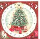 グリーティングカード 【クリスマス】 数字とツリー(CPC0283-S)