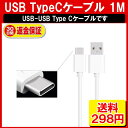 USB Type C �����֥� usb type-c �Ѵ� �����֥� USB C �Ѵ� �����֥�