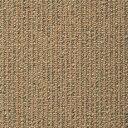 房地產, 住宅 - タイルカーペット GA1201S