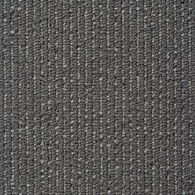 タイルカーペット GAN1205S