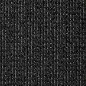 タイルカーペット GAN1207S