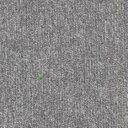 房地產, 住宅 - タイルカーペット GAN125