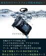 iPhone4s、スマホも対応防水ケース ドコモ XperiaiPhone4 iPhone5 ARROWS エクスペリア 対応 防水ケース カバー スマートフォン、普通の携帯も対応 docomo スマホ スマートフォンを海、プール、風呂でも使用可 ケース ストラップ付き スマホケース スマホカバー 530