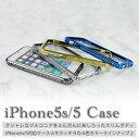 iPhone SE/5s/5 対応 【備考欄にメール便希望なら送料300円】4色 iPhone5s/5 カバーケース アルミバンパー ケース カバー キラキラ ラインストーンがかわいい 軽量 オシャレなケース アイフォン5s 宝石のような 高級 AZ-1395 プレゼントにも最適! 父の日 10個なら30 OFF