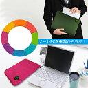 【☆即出荷!還元セール】8カラー フルオープン仕様 MORRIS LEE オリジナル MacBook Pro13インチで確認済み タブレット インナーケース セール ソフトスリーブ 13-14インチ ノートパソコンケース カバー ユニセックス AZ-1418  プレゼントにも最適!  02P03Dec16
