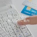 Kago_credit