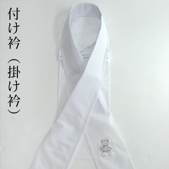 Please use to the collar of nagajuban. With the collar collar figure ( collar figure )