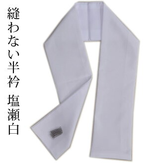 ◆ original brand dayflower ◆ try price! the easy half-collar white