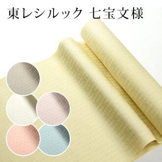 Les East silk color cloisonne solid color with the crest