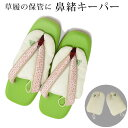 Entering original brand    embroidery clog thong goalkeeper