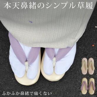◆ original brand dayflower ◆ heaven straps this simple sandals
