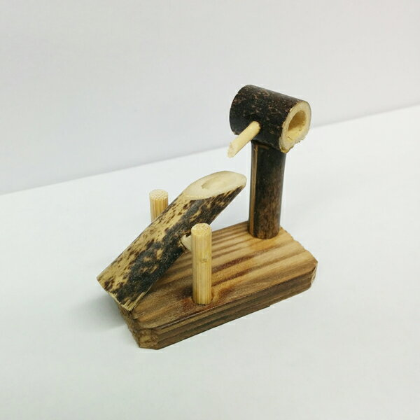 添景:ししおとし(木製)