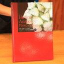 本:ハオルチアアカデミー写真集 Vol.1