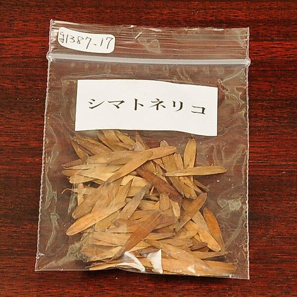 盆栽種子:シマトネリコ