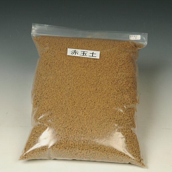 小品盆栽用:硬質赤玉土 微粒 2L...:yukei:10003278