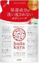 hadakara(ハダカラ)ボディーソープ フローラルブーケの香り詰め替え360ml