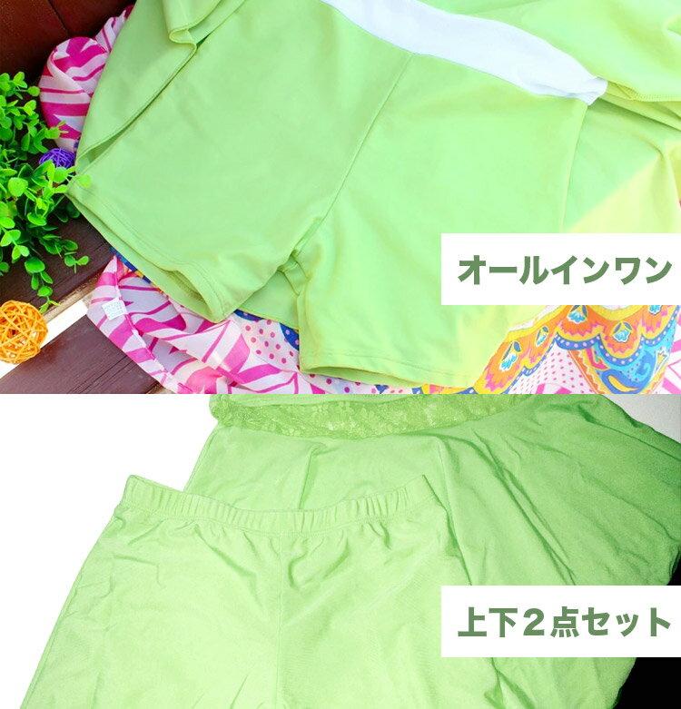 レディース水着 サロペット風 ティンカー ベルドレス風オールインワン UVカット 体型カバー ワンピースタイプ 上下2点セットタイプ 妖精 衣装:YUKI Closet