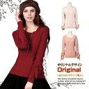 オリジナルデザイン 飾り編みがアクセント ウール100%可愛いクルーネックセーター 変形 無地 長袖 蝶結び リボン
