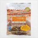 【1食あたり88kcal】スリム玄米「がごめ昆布雑炊」
