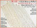 K10ペタルチェーン40・43・45・48cm【送料無料】