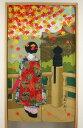 送料無料 光沢感のある浮世絵のれんロング85センチ×150センチ京の彩り-14148遮光のれん