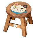 手作り ウッドスツール ロータイプ スカーフネコミケ 2207-1817  <花台 鉢台 フラワースタンド ディスプレイ台 ガーデン ミニ スツール 腰掛 いす イス 椅子>