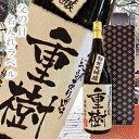 【父の日名前入り】純米大吟醸1800ml【ギフト箱入り】【父の日ギフト】【北海道・沖縄・東北へのお届けは別途送料がかかります】