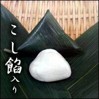 京都志場商店『京生麩』笹巻麩5個入りの紹介画像2