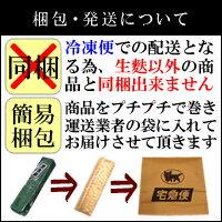 京都志場商店『京生麩』笹巻麩5個入りの紹介画像3