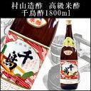 京酢 高級米酢千鳥酢 1800ml京都・三条 村山造酢