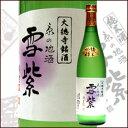 大徳寺銘酒 雪紫純米吟醸720ml 【当店オリジナル商品】