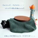 デコレ(DECOLE)concombre 小物 丸いこたつ(猫雑貨 ねこ雑貨 ネコ雑貨 猫グッズ ねこグッズ ネコグッズ キャット)