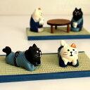 デコレ(DECOLE)concombre 旅猫 まったりマスコット宿猫(黒猫・三毛猫 猫雑貨 ねこ雑貨 ネコ雑貨 猫グッズ ねこグッズ ネコグッズ キャット)